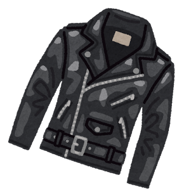 ダブルライダースジャケットのイラスト