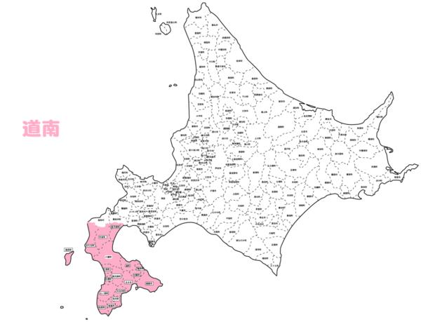 道南エリア マップ 写真
