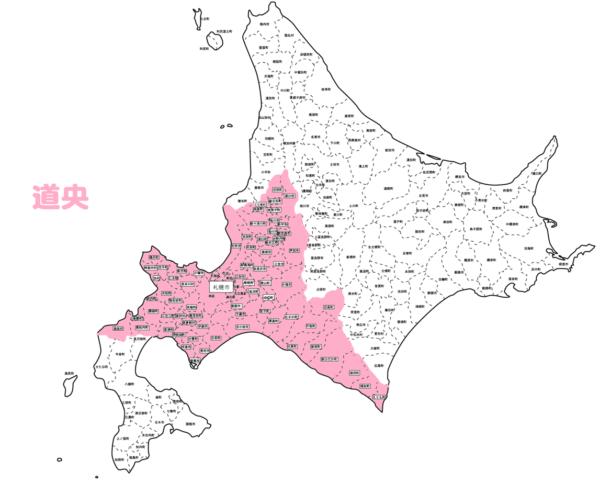 道央エリア マップ 写真