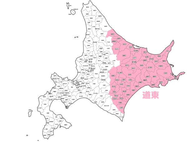 道東エリア マップ 写真