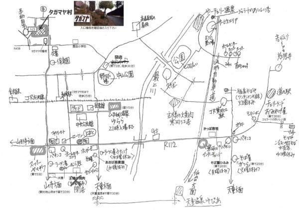 タマガヤ村 周辺地図 写真