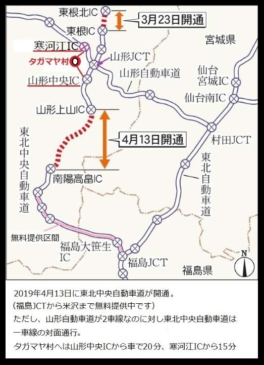 タマガヤ村 道路マップ 写真