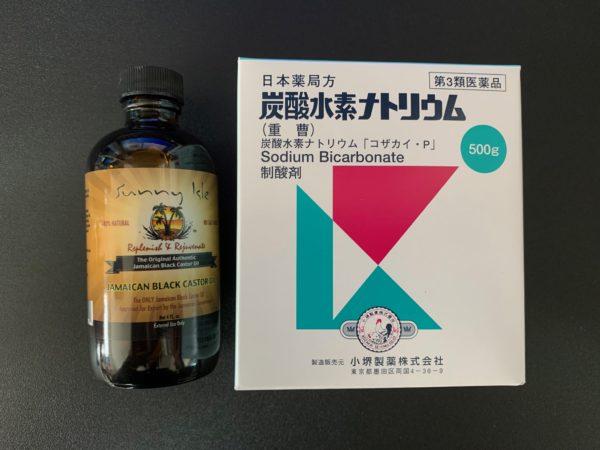 ブラックキャスターオイルと炭酸水素ナトリウム 写真
