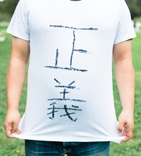 手書きTシャツを着ている男性 写真
