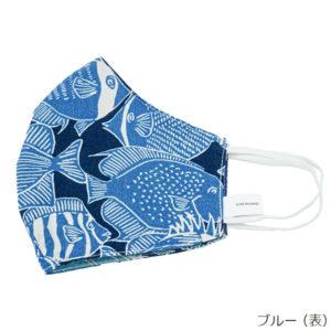 アロハマスク ブルー表 画像