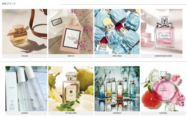 COLORIA 香りの定期便 取り扱いブランド 画像