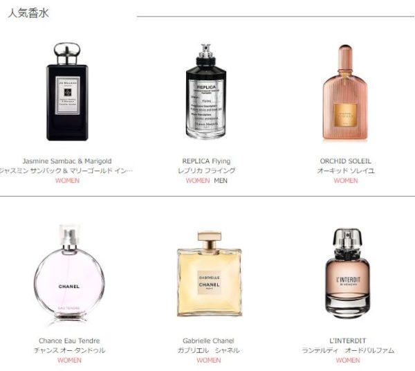 COLORIA 香りの定期便 人気香水 画像