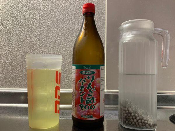 リンゴ酢バーモント 写真