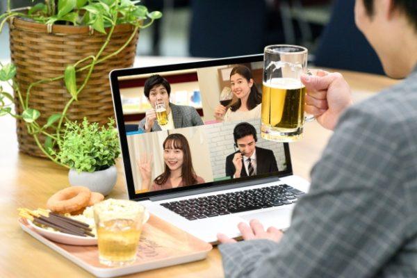 オンライン飲み会 写真