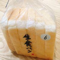 食パンの袋 写真