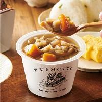 野菜をMOTTO レンジカップスープ ラインナップ 画像