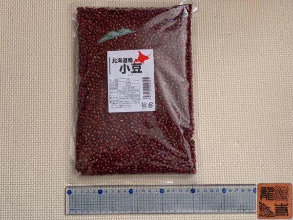 アサヒ食品工業 北海道産 小豆 商品状態 写真