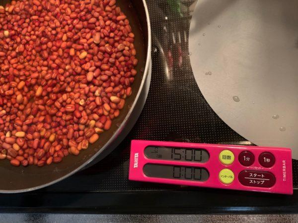 15分煮るの意味 写真