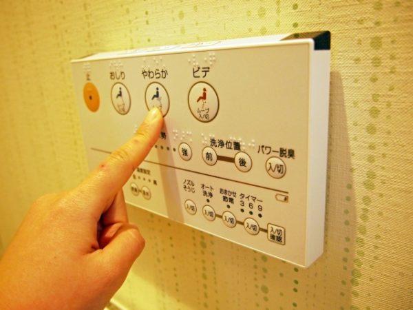 温水洗浄便座のリモコン 写真