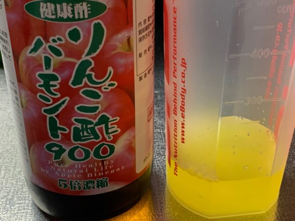 りんご酢バーモント×ポッカレモン 写真