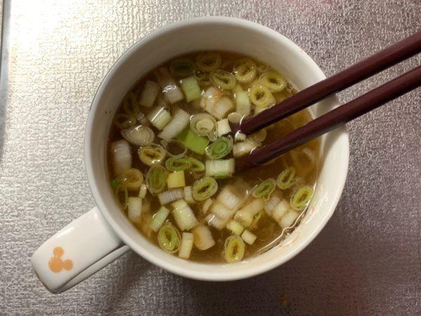 龍造寺家直伝 自家製スープ 作り方 写真