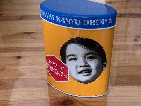 肝油 空き容器 写真