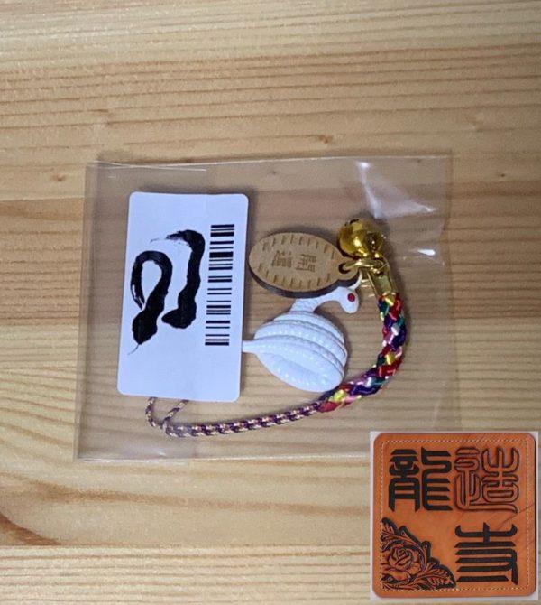 財布屋 購入商品 財運白蛇キーフォルダー 写真