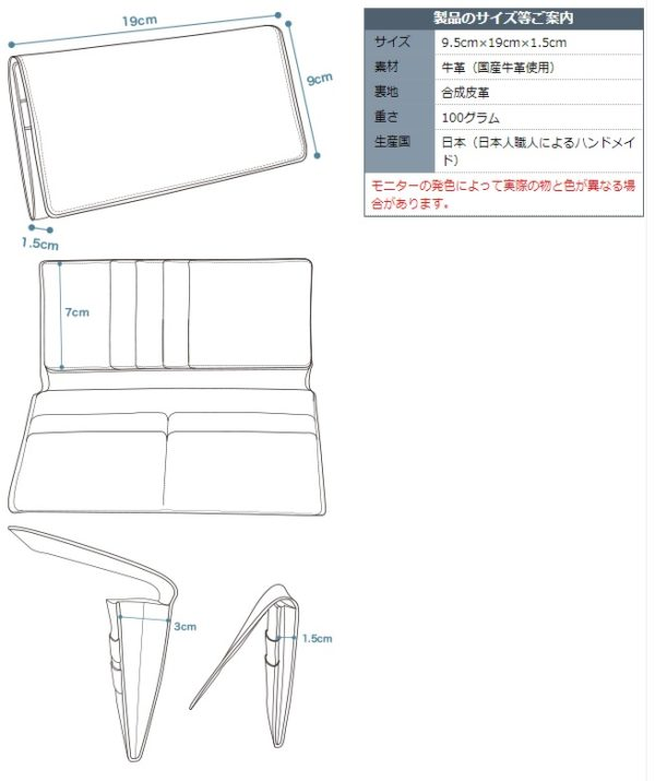 財布屋 白蛇シンプルイズベスト束入れ 製品サイズ等 画像
