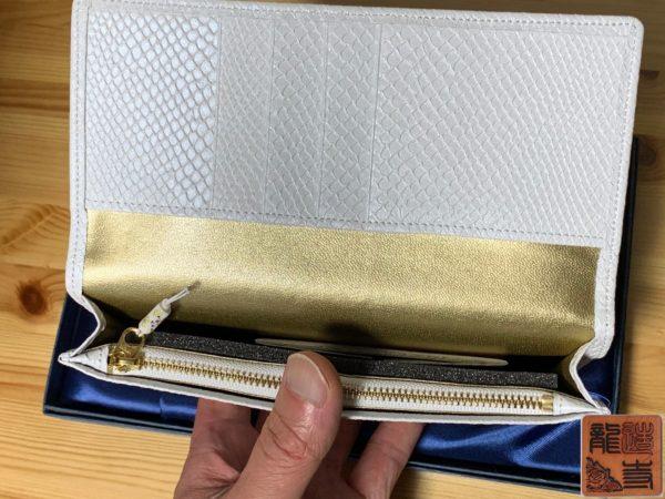 財布屋 白蛇シンプルイズベスト束入れ 商品状態 写真