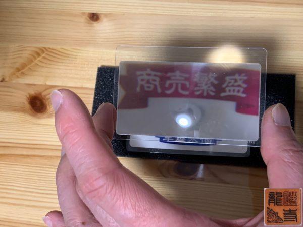 財布屋 カード型拡大鏡 写真