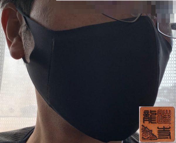 ミズノマスク ブレスサーモマウスカバーの着用 写真