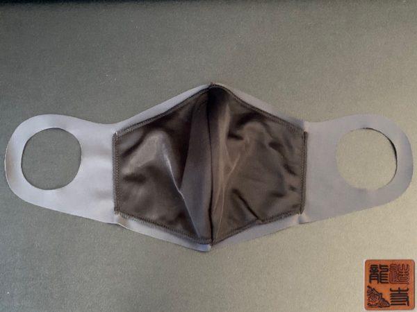 ミズノマスク ブレスサーモマウスカバー 商品状態 写真