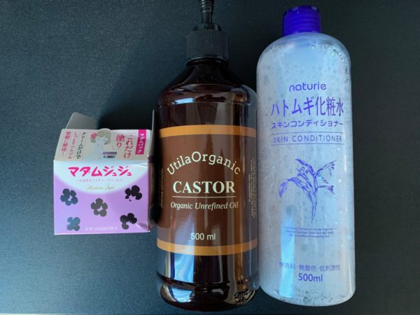 マダムジュジュ、ひまし油、ハトムギ化粧水 写真
