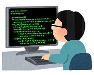 フリーランスのプログラマー 画像