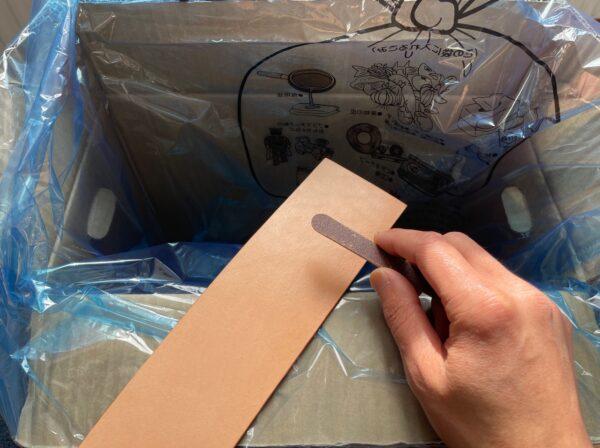 ダンボール箱製ゴミ箱 使い方 写真