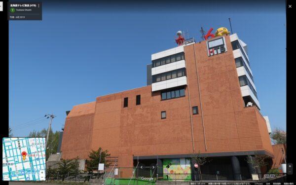 Googleマップ 北海道テレビ放送 画像