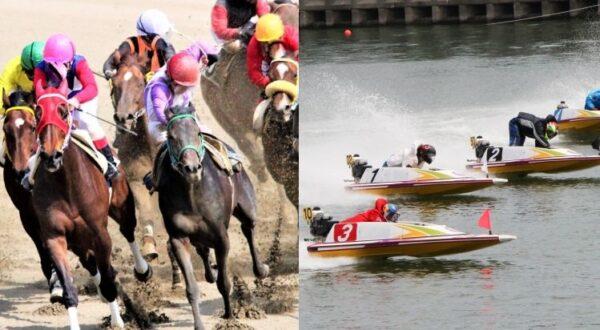 競馬と競艇 写真